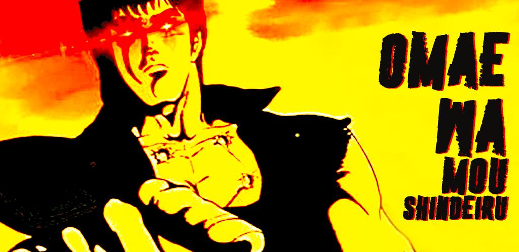 Telegram anime Channels omae wa mou shindeiru meme