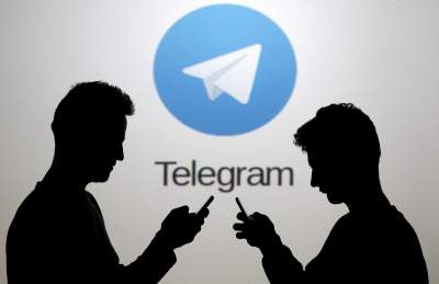 What is a Telegram Channel?